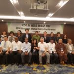 dva-photo-south-korea-ar-conf-group